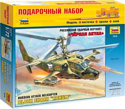 """Звезда Истребитель танков """"Су-39"""". Подарочный набор."""