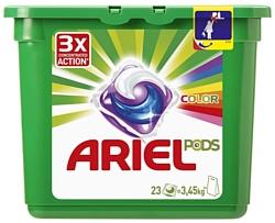 Ariel 3 в 1 Color (23 шт)