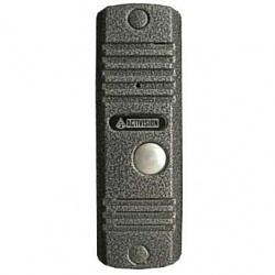 Activision AVC-105 (серебристый)