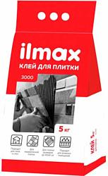 ilmax 3000 (5 кг)