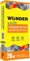 Wunder повышенной эластичности (20 кг)