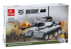 Jie Star Military 23030 Танк