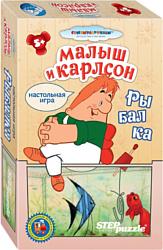 Step Puzzle Рыбалка Возьми с собой