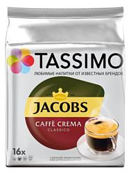 Tassimo Jacobs Caffe Crema Classico 16 шт