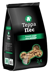 ТерраПёc Сухой для щенков (12 кг)
