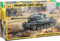 "Звезда Немецкий тяжелый танк ""Тигр"" Порше"