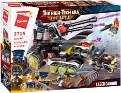 Qman The high-tech Era 2715 Танк с лазерной пушкой