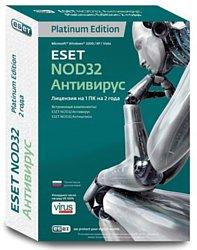NOD32 Антивирус Platinum Edition (1 ПК, 2 года)