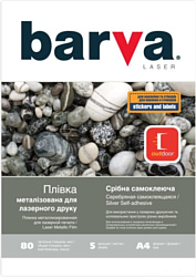 Barva Серебряная A4 80 мкн 5 л
