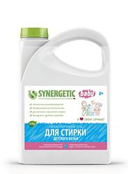 Synergetic для детского белья 2.75 л