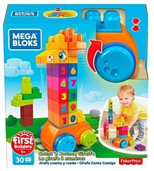 Mega Bloks First Builders GFG19 Жираф 123