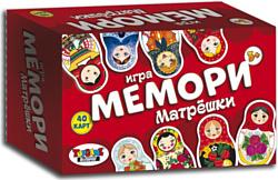 Topgame Мемори Матрёшки 01521