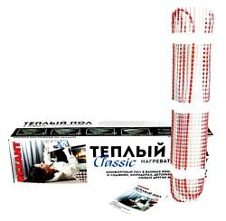 Rexant Classic RNX-10.0-1500 10 кв.м. 1500 Вт