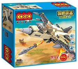 COGO Army CG3331