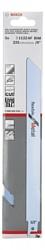 Bosch 2608656018 5 предметов