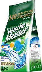 Wasche Meister Universal 10.5 кг