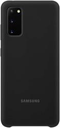 Samsung Silicone Cover для Galaxy S20 (черный)