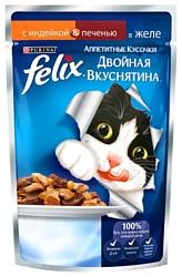 Felix Аппетитные кусочки Двойная вкуснятина с Индейкой и печенью в желе (0.085 кг) 1 шт.