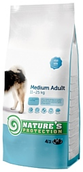Nature's Protection Medium Adult (18 кг)