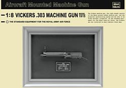 Hasegawa Пулемет Vickers .303 Machine Gun Model 1915