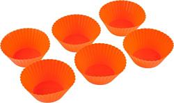 KINGHoff KH-4635 (оранжевый)