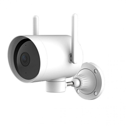 Imilab Smart Outdoor Camera N1 CMSXJ25A