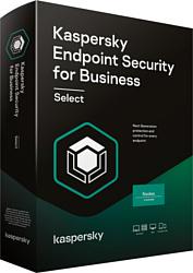 Kaspersky Endpoint Security for Business Select (20 ПК, продление, 1 год)