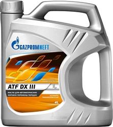 Gazpromneft ATF DX III 4л