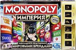 Hasbro Монополия Империя (B5095)