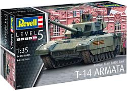 Revell Российский танк T-14 Armata