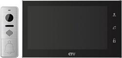CTV DP3701 (черный)