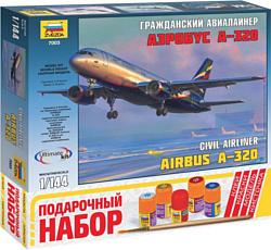 """Звезда Авиалайнер Аэробус """"А-320"""". Подарочный набор."""