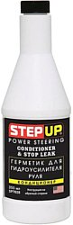 Step Up Power Steering Conditioner Stop Leak 355 ml (SP7028)
