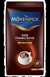 Movenpick Der Himmlische молотый 0.5 кг