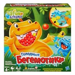 Hasbro Голодные бегемотики (Hungry Hungry Hippos)