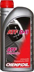 Chempioil ATF D-II 1л