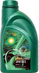 BP Visco 2000 Diesel 15W-40 1л
