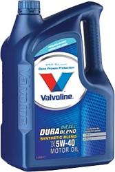 Valvoline DuraBlend Diesel 5W-40 5л