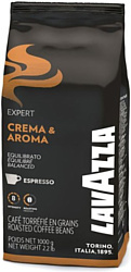 Lavazza Expert Plus Crema e Aroma в зернах 1000 г