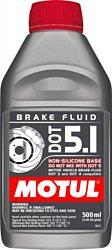 Motul DOT 5.1 Brake Fluid 0.5л
