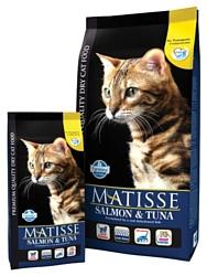 Farmina (1.5 кг) Matisse Salmon & Tuna