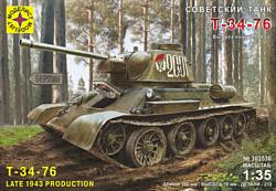 Моделист Советский танк Т-34-76 303530