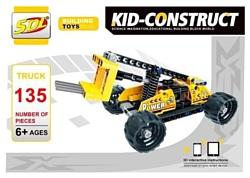 Sdl Kid Construct 2018A-7 Погрузчик