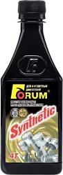 Forum ФОРУМ-СИНТЕТИК Для всех типов 4-х тактных двиgателей 250 ml