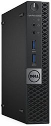 Dell OptiPlex 5050-8215