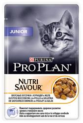 Purina Pro Plan (0.085 кг) 1 шт. NutriSavour Junior kitten with Chicken in Jelly