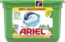 Ariel Все в 1 Color Аромат масла ши (18 шт)