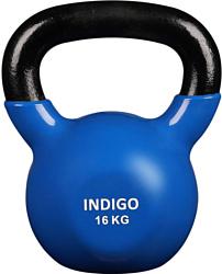 Indigo IN132 16 кг (черный/синий)