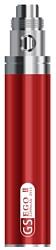 GS Аккумулятор для eGo II (2200mAh)