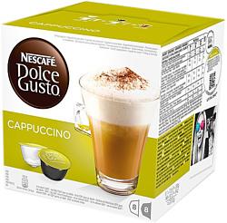 Nescafe Dolce Gusto Cappuccino капсульный 16 шт (8 порций)